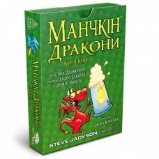 Настольная игра Манчкін Дракони (Манчкин, Munchkin) (укр.)