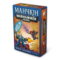 Настольная игра Манчкін Warhammer 40000 (укр.) (Warhammer 40К)