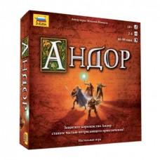 Настольная игра Андор (Legends of Andor)