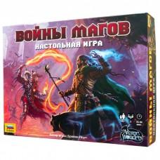 Настільна гра Війни магів (Mage Wars)