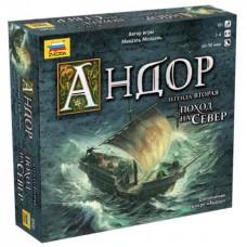 Настільна гра Андор: Похід на північ (Die Legenden von Andor: Die Reise in den Norden)