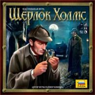 Настольная игра Шерлок Холмс (Sherlock Holmes)