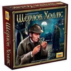 Настільна гра Шерлок Холмс (Sherlock Holmes)