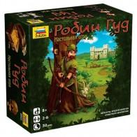 Настільна гра Робін Гуд (Robin)