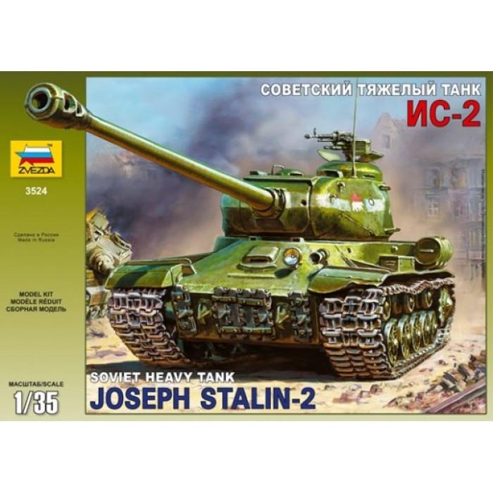 Сборная модель для склеивания советский танк Ис-2
