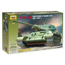 Сборная модель для склеивания советский танк Т-34/76 образца 1942 г.