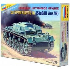 Збірна модель для склеювання німецький танк Штурмгешутц III B