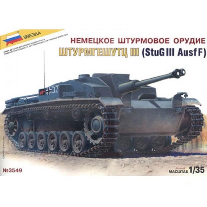 Сборная модель для склеивания немецкий танк Штурмгешутц III F