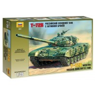 Сборная модель для склеивания танк с активной броней Т-72Б