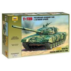 Збірна модель для склеювання танк з активною бронею Т-72Б