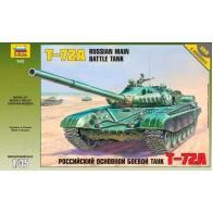 Сборная модель для склеивания советский танк Т-72А