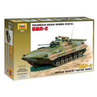 Збірна модель для склеювання радянська БМП-2