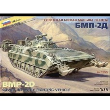Сборная модель для склеивания советская БМП-2Д