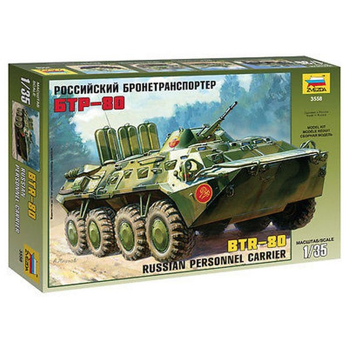 Сборная модель для склеивания советский БТР-80