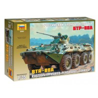 Збірна модель для склеювання радянський БТР-80А