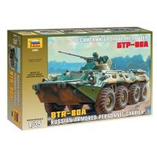 Сборная модель для склеивания советский БТР-80А