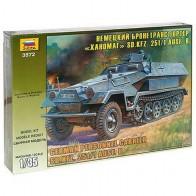 Збірна модель для склеювання німецький БТР Ханомаг