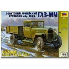 Сборная модель для склеивания грузовик ГАЗ-ММ