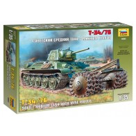 Сборная модель для склеивания советский танк Т-34/76 с минным тралом