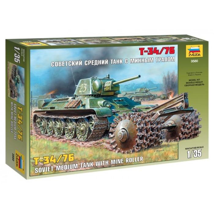 Збірна модель для склеювання радянський танк Т-34/76 з мінним тралом