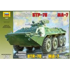 Сборная модель для склеивания БТР-70 с башней МА-7