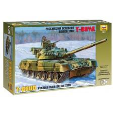 Збірна модель для склеювання Танк Т-80УД