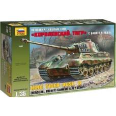 Сборная модель для склеивания немецкий танк Королевский Тигр башня Хеншель