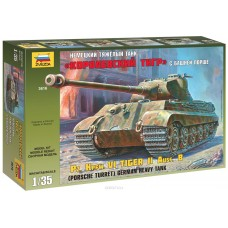Сборная модель для склеивания немецкий танк Королевский Тигр башня Порше