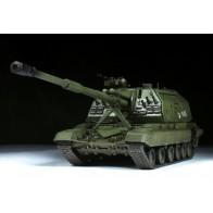 Збірна модель для склеювання Російська 152-мм гаубиця МСТА-С
