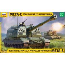 Сборная модель для склеивания Российская 152-мм гаубица МСТА-С