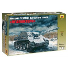 Збірна модель для склеювання важкий винищувач танків Ягдпантера