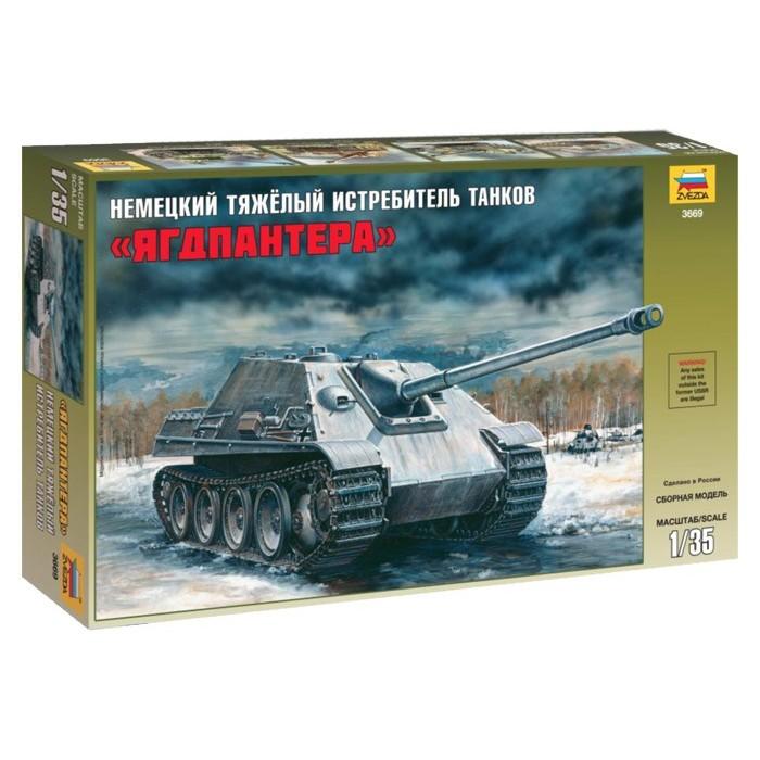 Сборная модель для склеивания  тяжелый истребитель танков Ягдпантера
