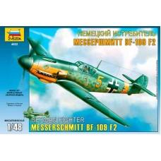 """Сборная модель для склеивания самолет """"Мессершмитт BF-109 F2"""""""