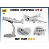 """Збірна модель для склеювання літак """"Су-2"""""""