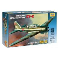 """Сборная модель для склеивания самолет """"Су-2"""""""