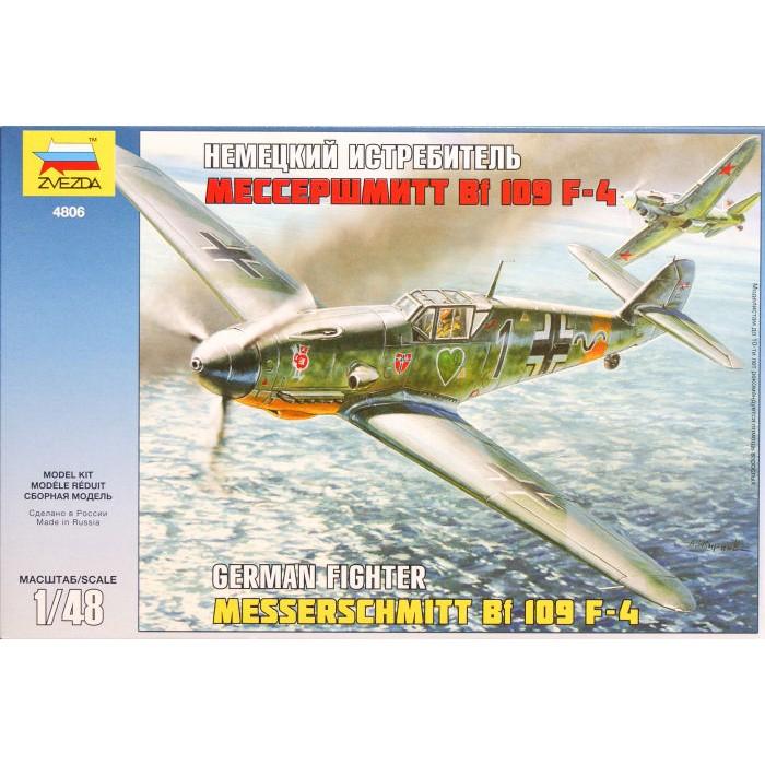 """Збірна модель для склеювання літак """"Мессер BF-109F4"""""""