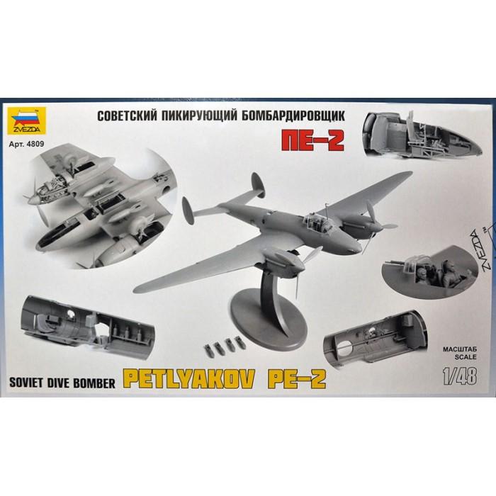 "Збірна модель для склеювання літак ""Пе-2"""