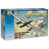 """Сборная модель для склеивания самолет """"Пе-2"""""""