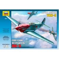 """Сборная модель для склеивания самолет """"Як-3"""""""