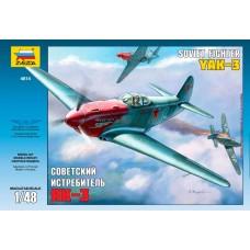 "Збірна модель для склеювання літак ""Як-3"""
