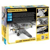 """Сборная модель для склеивания самолет """"Мессершмитт BF 109 G6"""""""