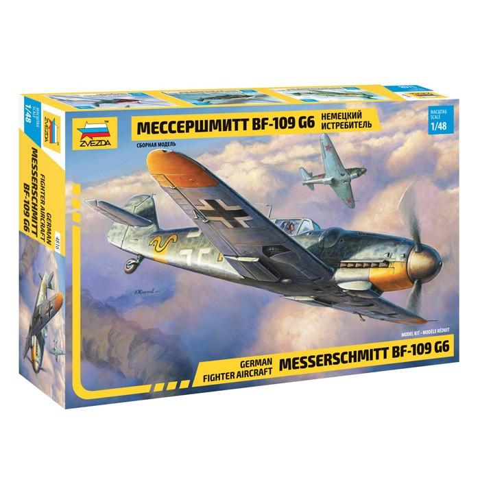 """Збірна модель для склеювання літак """"Мессершмітт BF 109 G6"""""""