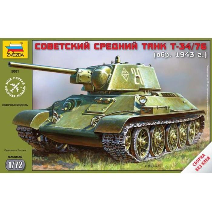 Сборная модель советский танк Т-34/76