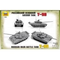 Збірна модель для склеювання російський танк Т-90