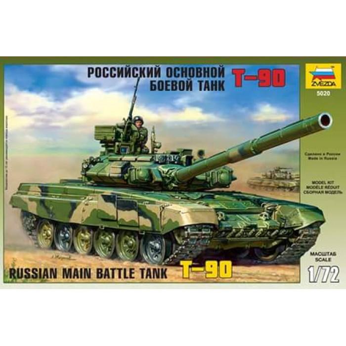 Сборная модель для склеивания российский танк Т-90