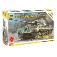 Сборная модель немецкий танк Королевский тигр