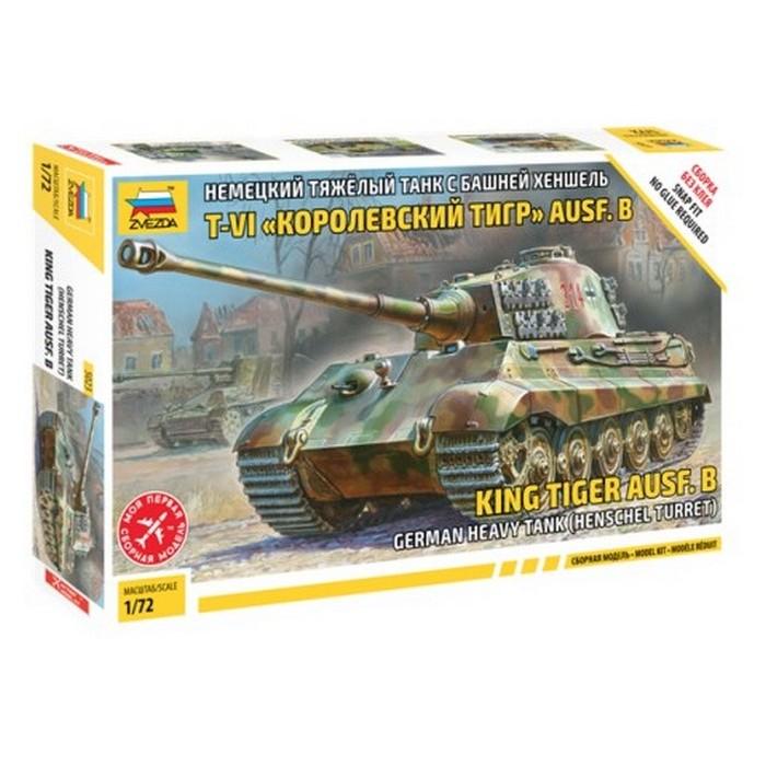 Збірна модель німецький танк Королівський тигр