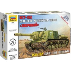 """Сборная модель советский танк ИСУ-152 """"Зверобой"""""""