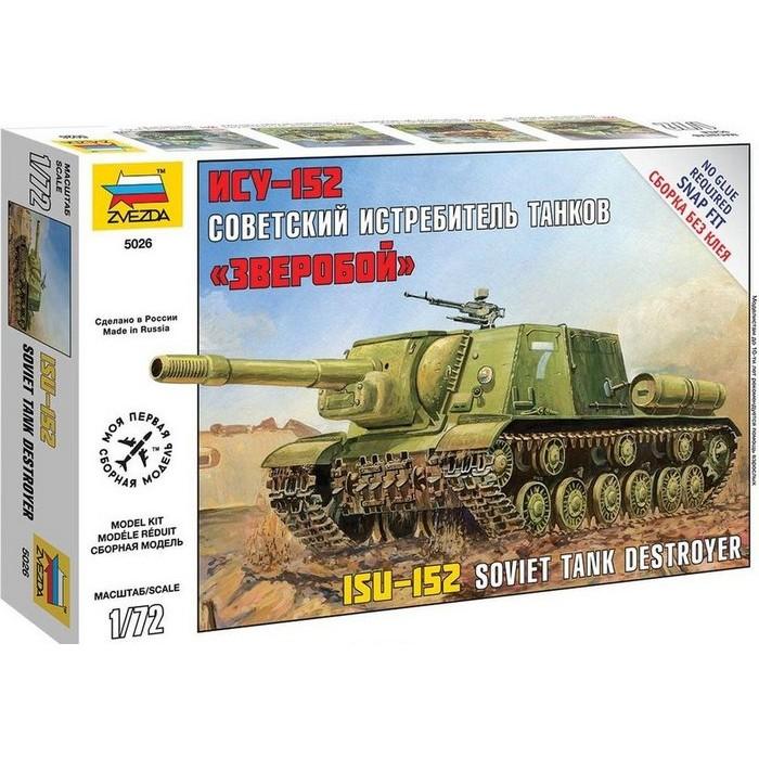 """Збірна модель радянський танк ІСУ-152 """"Звіробій"""""""