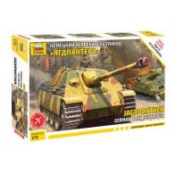 Сборная модель немецкий истребитель танков Ягдпантера